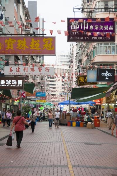 hongkongdsc02992