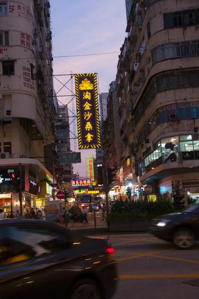 hongkongdsc02998
