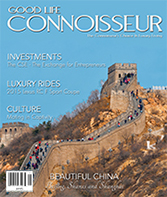 Good Life Connoisseur Summer 2014 China
